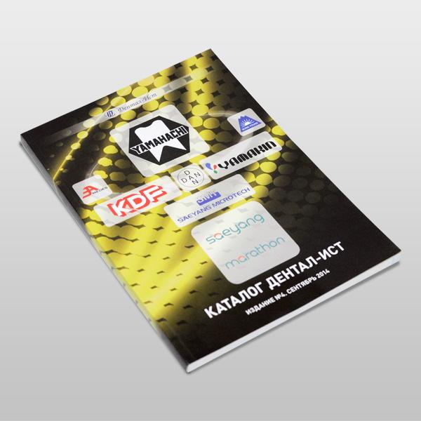Пример брошюры 09