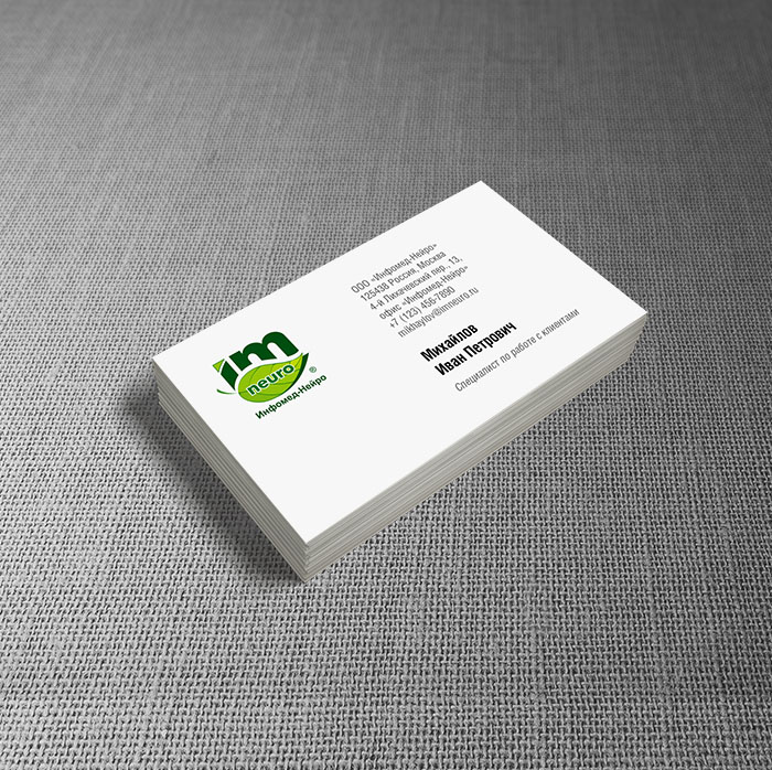 Пример визитки 1
