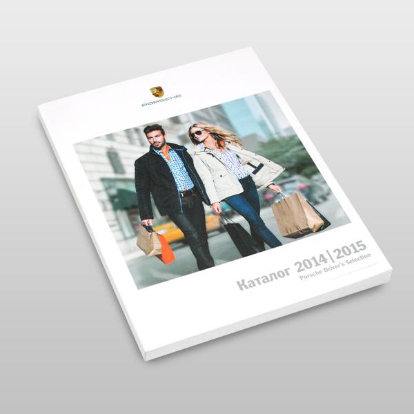 Пример брошюры 11