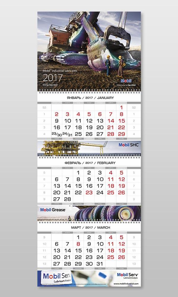 Пример календаря 13