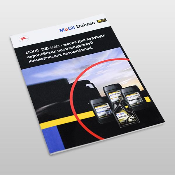 Пример брошюры 05
