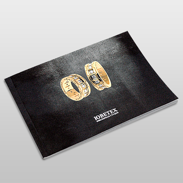 Пример брошюры 06