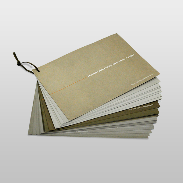 Пример брошюры 03