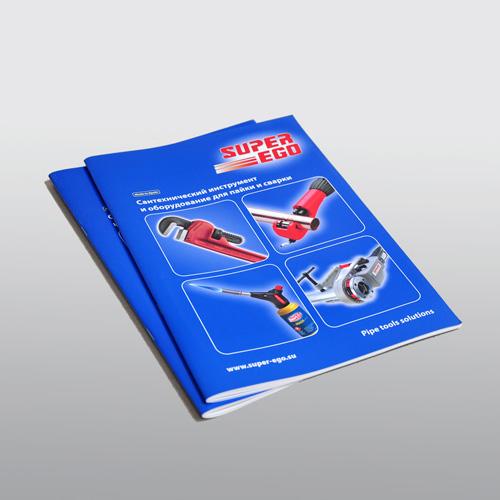 Пример брошюры 01