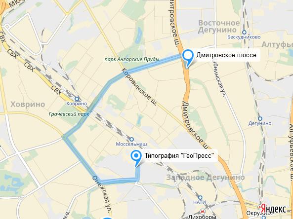 проезд до типографии от Дмитровского шоссе при движении из центра