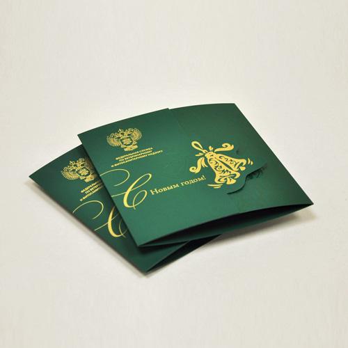 Пример открытки 1