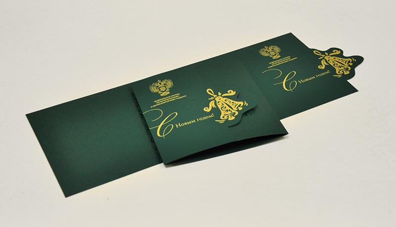 Печать открыток малым тиражом воронеж, открытка