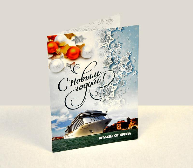 Новым годом, печать открыток малым тиражом воронеж