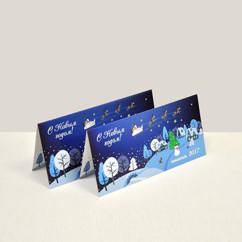 Пример открытки 2