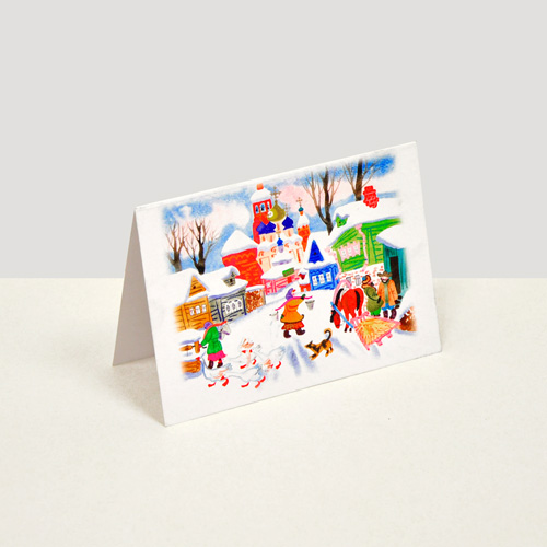 Пример открытки 5