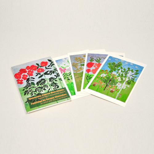 Пример открытки 3