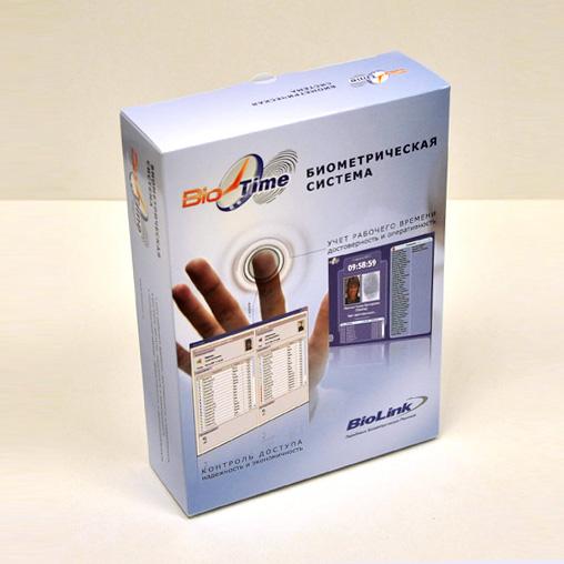 Пример упаковки 04