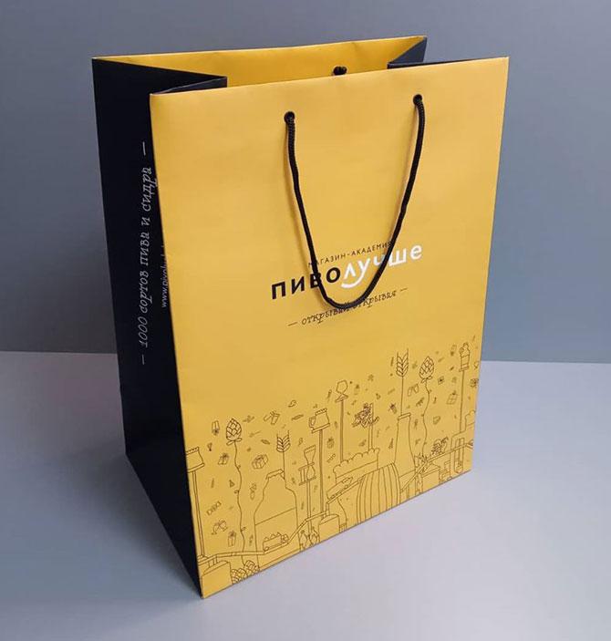 пакет с ламинацией и лого